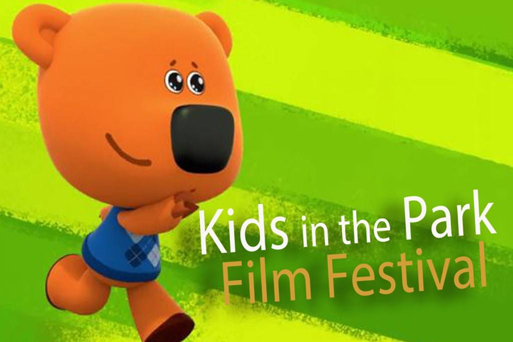 2019 Kids in the Park