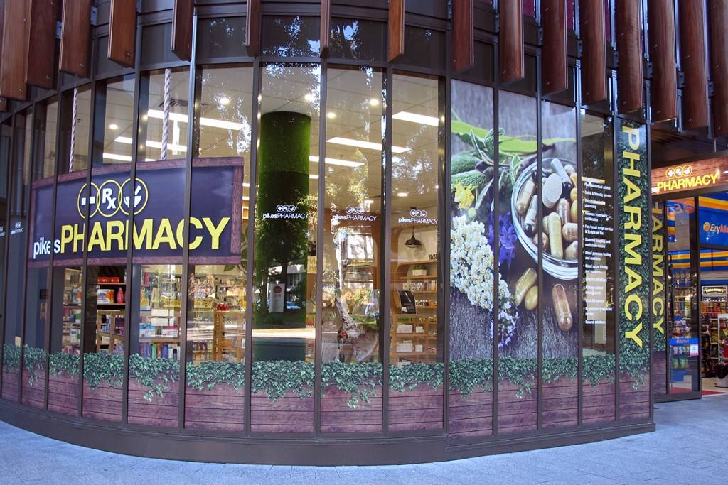 Sydney Olympic Park - Pikes Pharmacy - Photography by Stephanie Stacyana